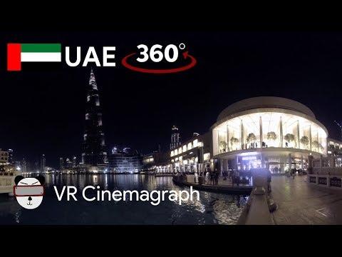 📽360° Cinemagraphs: Summer Nights | Dubai, UAE 🇦🇪