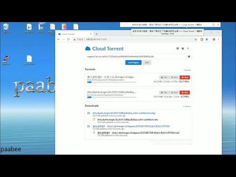 Cloud Torrent |3分鐘用vultr Vps搭建私人bt雲 線上直接下載 支持BT磁力鏈接、離線下載和邊下邊播