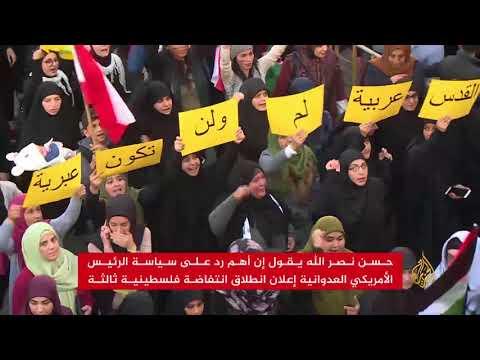 نصر الله يطالب حركات المقاومة بالتوحد لمواجهة إسرائيل  - نشر قبل 7 ساعة