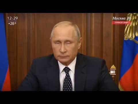 В.В. Путин, прямое обращение к гражданам в связи с пенсионной реформой.