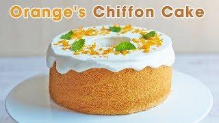 ふわっふわ 🍊オレンジのシフォン / Orange's Chiffon Cake【料理レシピはPartyKitchen🎉】