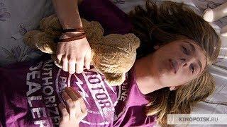 Лучшие сериалы похожие на Молокососы  2011. Молодежные фильмы про подростков и школу