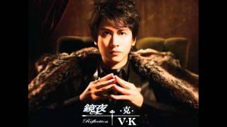 V.K 克 - 鏡夜