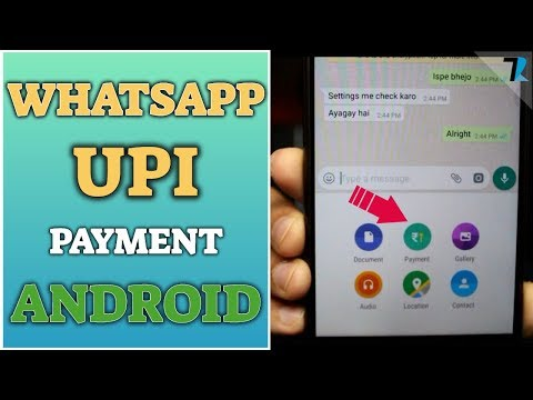 How To Enable WhatsApp UPI Payment on Android!