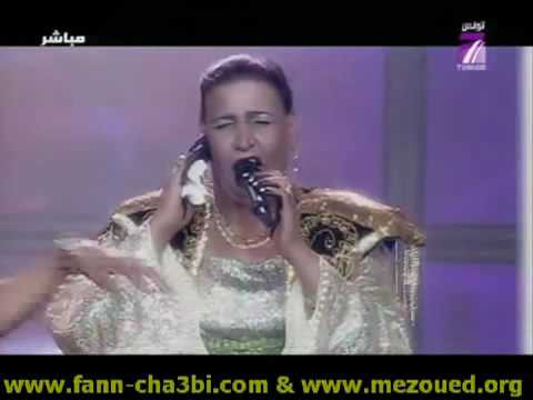 music mp3 fatma boussaha