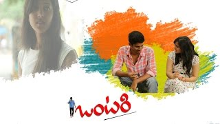 ONTARI TRAILER ||  Directed by DHEERAJ REDDY || CBIT || Telugu Latest Short Film