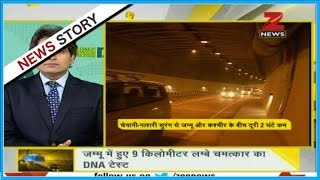 DNA : India's longest 9.2 Km road tunnel to be operational soon