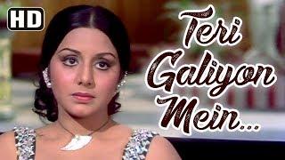 Teri Galiyon Mein Na Rakheinge - Neetu Singh - Anil Dhawan - Hawas - Mohammed Rafi Classic Songs