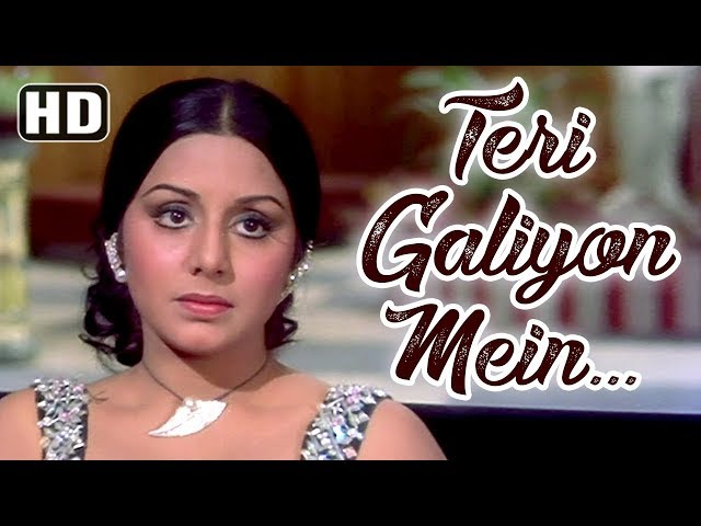 Teri Galiyon Mein Na Rakheinge | Hawas | Neetu Singh | Anil Dhawan | Mohammed Rafi Classic Songs