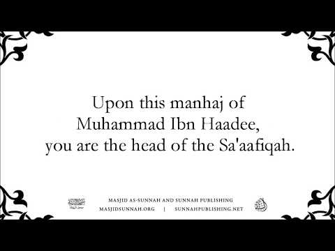 The Advice of al 'Allaamah Rabee' Ibn Haadee al Madkhalee to 'Abdur Rahmaan al 'Umaysaan Concerning