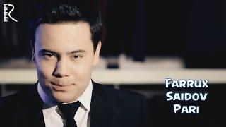 Фаррух Саидов - Пари