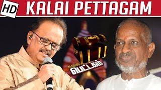 Kalai Pettagam -  Lets Rewind | Best of Kalaignar TV