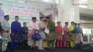 Najib tells haj pilgrims to pray for nation, leaders' wellbeing