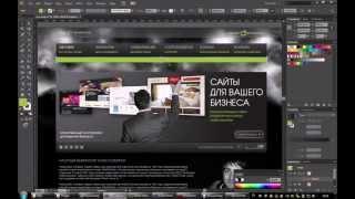 ACE-WEB.RU :: Разработка, создание веб сайтов в Новосибирске