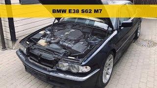 ПЕРВЫЙ выезд на BMW M7 E38 | BMWeast Garage