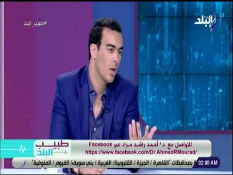 طبيب البلد - د. احمد مراد يكشف أحدث تقنيات تبيض الأسنان thumbnail