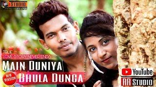 Main Duniya Bhula Dunga || New Version 2018 || Sad Song 2018 || RR Studio Presents