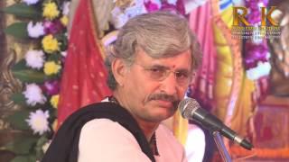 Sunder Kand Path