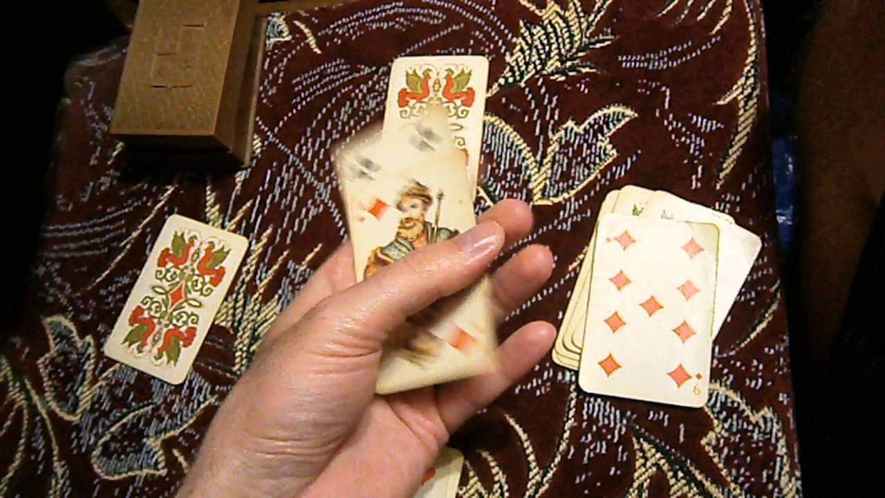 бесплатно в в карты играть пьяницу