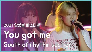 South of rhythm section 'You g…