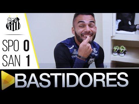 São Paulo 0 x 1 Santos | BASTIDORES | Brasileirão (14/10/16)