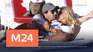 Совместные фото Виктории Лопыревой с бизнесменом Игорем Булатовым взбудоражили Сеть - Москва 24
