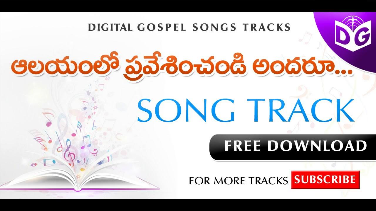 Alayamlo Praveshinchandi Song Track || Telugu Christian Songs Tracks ||  Digital Gospel Songs Tracks