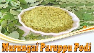 Murungai Paruppu Podi | Drumstick Leaf Powder | Kids Receipes