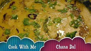 Chana Dal   Traditional Lahore style chana dal - Tasty muna chana dal