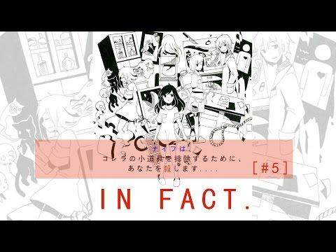 璩玩RPG/IN FACT[P5](END4/5)