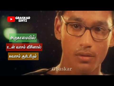 Tamil WhatsApp status lyrics 💔 Devathaiyai kanden song ❤️ Kadhal konden 💕 GBaskar editz