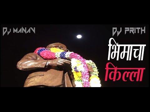 Bhimacha Killa  -  Dj Prith & Dj Manav ( Atrocity Vol 2 )