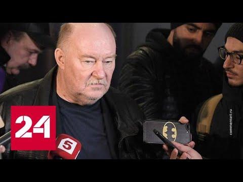 Умер адвокат Александра Кокорина - Россия 24