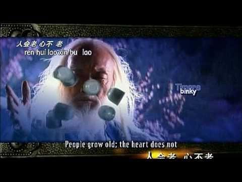 江湖笑 Jiang Hu Xiao; The Roaming World Laughs - Return of The Condor Heroes 2006 End Theme