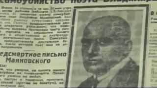 Трогательная история из жизни Владимира Маяковского
