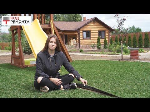 27. Искусственная трава (Искусственный газон) для участков и детских площадок