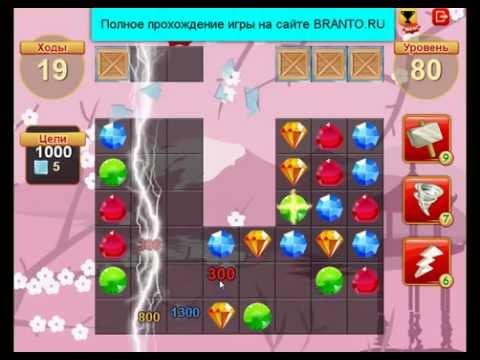 Игра Драгоценные камни онлайн Gemstones играть