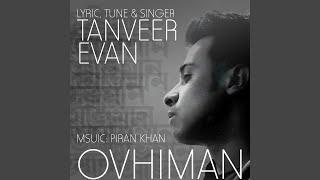 Ovhiman