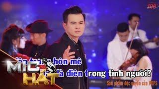 Điên   Lâm Hùng   Karaoke