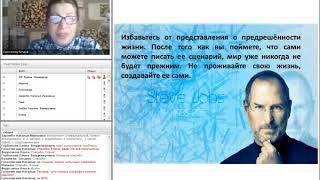 Самолетова Татьяна. «Перепишем будущее вместе»