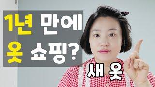 #100  미니멀라이프, 짠순이 미니멀리스트의 짠테크 …