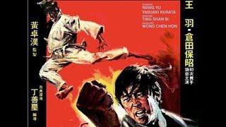 Дуэль с дьяволом  (боевые искусства, кунг-фу 1971 год)