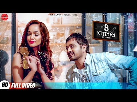 8 Kitiyan Promo  Teji Kahlon  Tarun Rishi  New Punjabi Songs 2019  Finetouch Music
