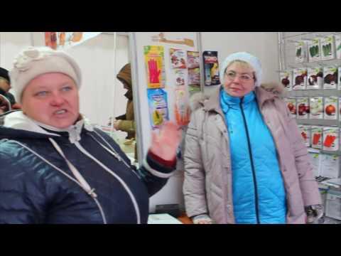Отзыв Галины Михайловны – постоянного покупателя голландских семян