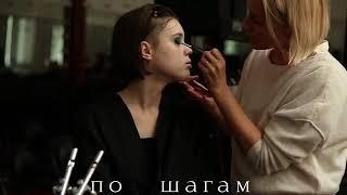 Видеоурок   Teen Makeup