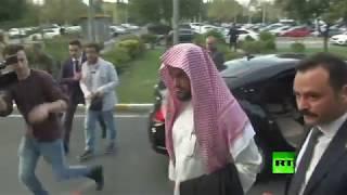 النائب العام السعودي يغادر تركيا