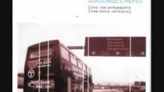 Μαχαιρίτσας Λαυρέντης - Τι να πω  (E penso a te cover)