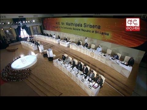 President addresses International Conference on Solar energy
