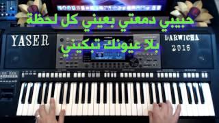 مامرتاح سيف نبيل - تعليم الاورج - ياسر درويشة