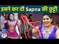 Sapna Choudhary की छुट्टी  करने आ गई है ये Dancer, देखिए Video